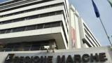 Covid 19/Marche:, Regione stanzia 1,3 milioni per la ripartenza economica. Bando per gli investimenti strategici.